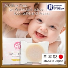 Japanese popular products in usa The rainbow soap for sensitive skin , OEM Design also available