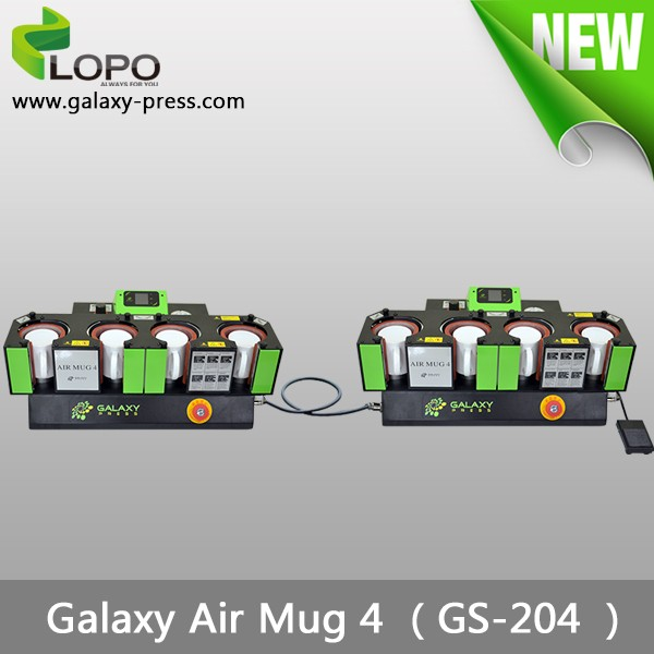 4 in 1 air mug heat press machine