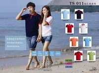 Polo shirt for men / women