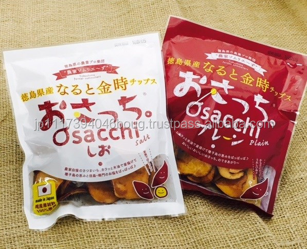 Delicious vegetable sweet potato chips processed in Japan for snack distributor