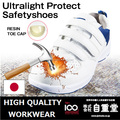 safety work sneakers / Lightweight men shoes ( tape ). Made by Japan