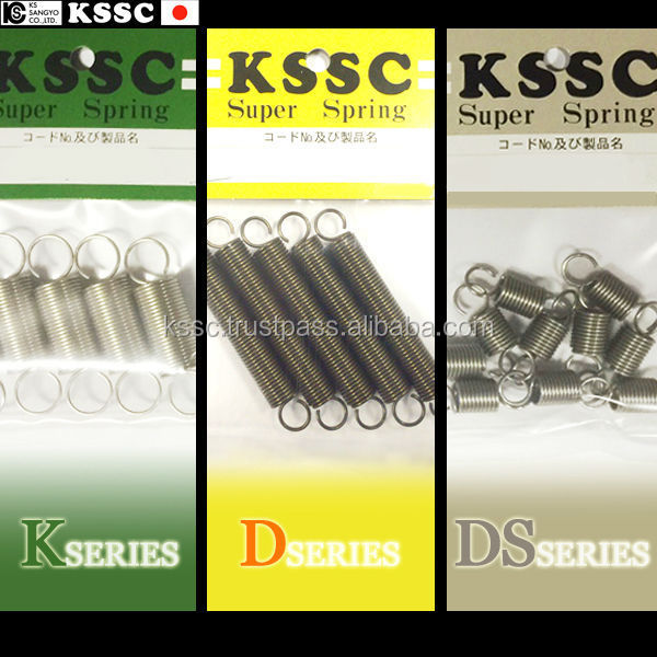 Small amount packs and High quality garage door parts Tension Spring at reasonable prices Wholesale