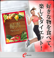 Healthy and Delicious best slimming products RESET DIET SUPPLE with Effective for beautiful body line
