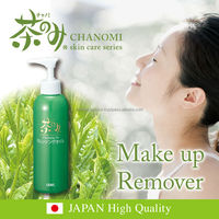 "Japanese cosmetics "" Chanomi Make Up Remover "" Oil base cleansing with a few smells"