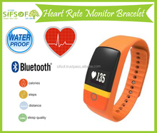 Smart Wristband Pedometer With Heart Rate Monitor, Step Counting, Distance Measuring, Waterproof, Bluetooth, SIFIT-10.3
