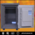 electric digital key fireproof deposit safe box for business - 80D 2K