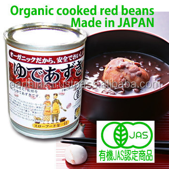 Organic cooked red beans (less sweet) 250g Japanese sweet red beans paste