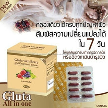 Gluta With Berry And Grapeseed Extract Gluta All in One