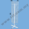 4 Way Stand, Wire Display Stand, Display Stand, Display Rack, Earring Display Stand,Metal Display Stand,Accessories Display Rack