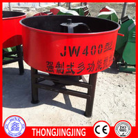 JW350 pan concrete mixer