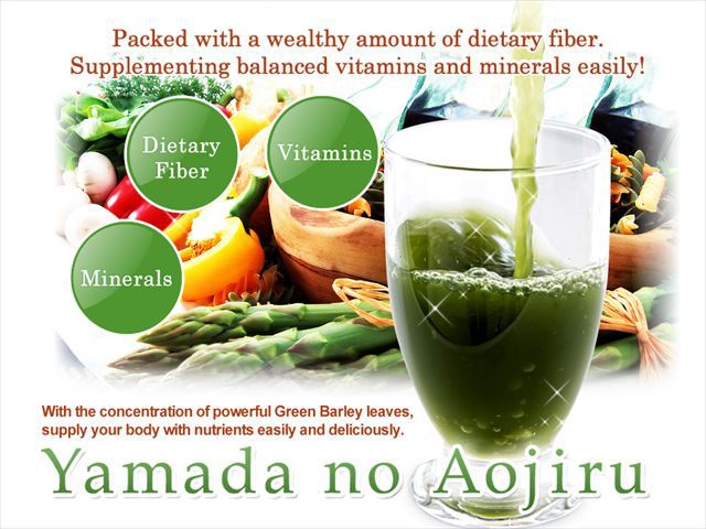 Barley Powder & Matcha Tea Sticks, Aojiru made in Japan , OEM available