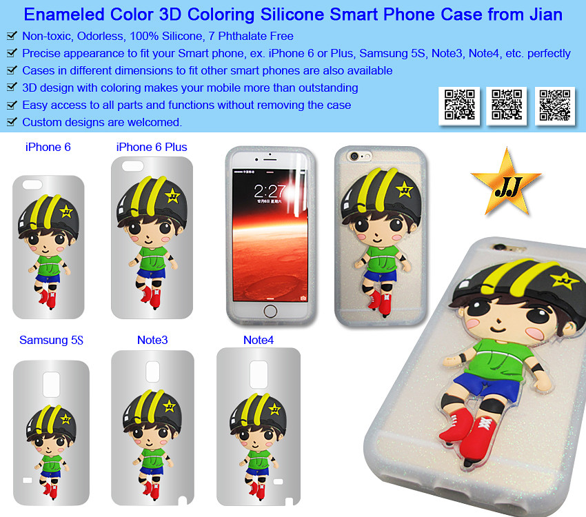 Free Mold Charge 3D Coloring Silicone Phone Case