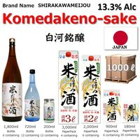 Packaging Bags Rice wine [ komedakeno sake 2000ml ] for wholesale Various sizes Rice wine at reasonable