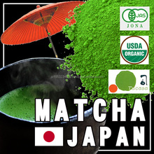 Japanese Uji private label usda organic Matcha with OEM cans