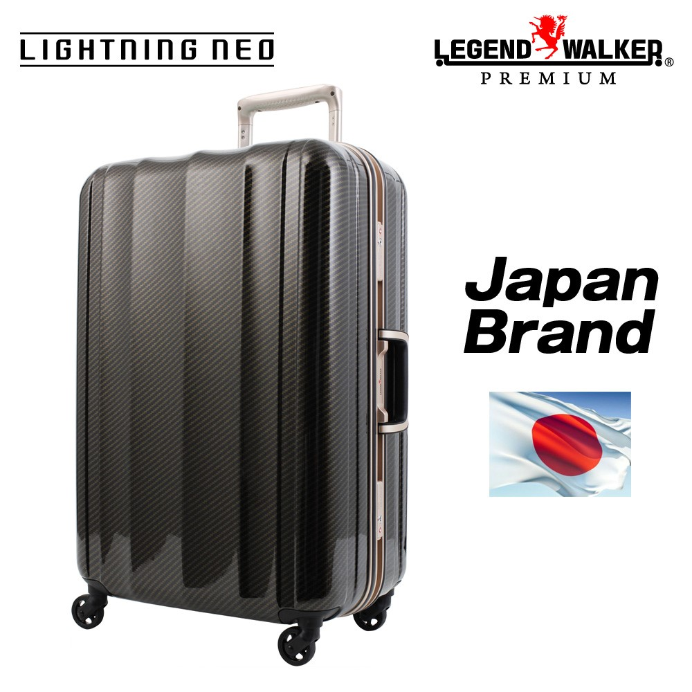 Convenient and Fashionable extremely light suit case for Travel use with TSA lock