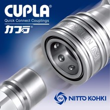 Easy to use and Famous fluid coupling for transfer Hi Coupler for professional , many other types of Cupla are also av