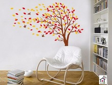SYGA FALLING YELLOW & PINK LEAVES BROWN TREE WALL STICKER