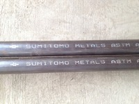 Sumitomo Seamless Pipe