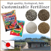 High grade and High quality costomizable single super phosphate fertilizer with nutritious component made in Japan