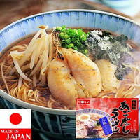 Hot-selling and Japanese whole wheat ramen noodles , udon sample available