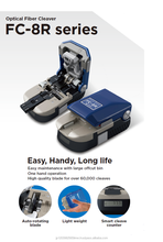 Easy to use and Lightweight fiber cleaver FC-8R for industrial use , SUMITOMO z1c and Fusion Splicer also available