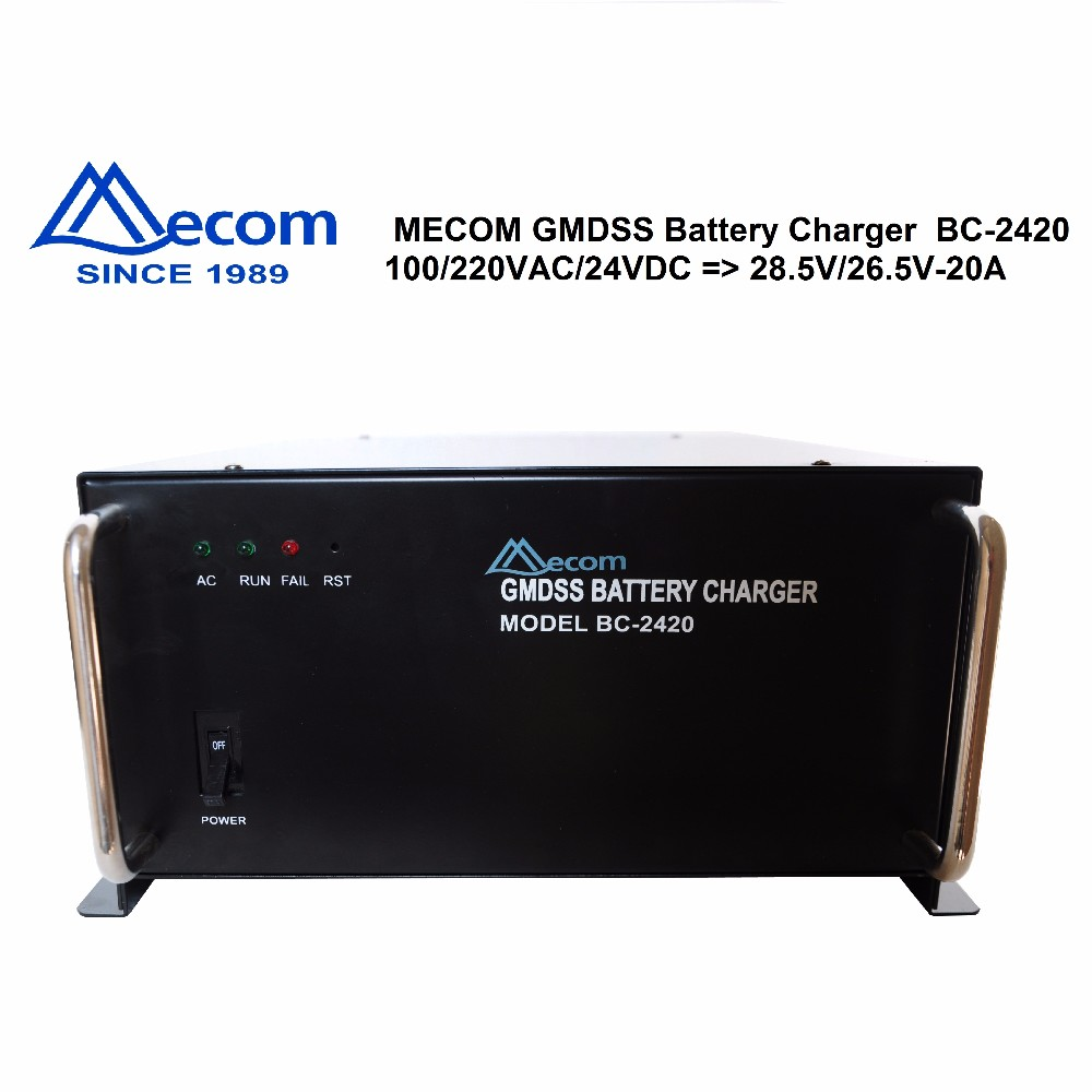GMDSS Battery Charger IV/13 SOLAS 1974, IMO Resoluotion A694 for Cargo Ship