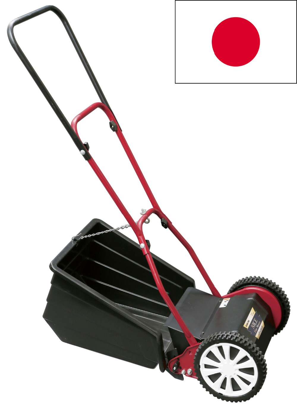 Professional and Reliable hand push manual lawn mower with multiple functions made in Japan