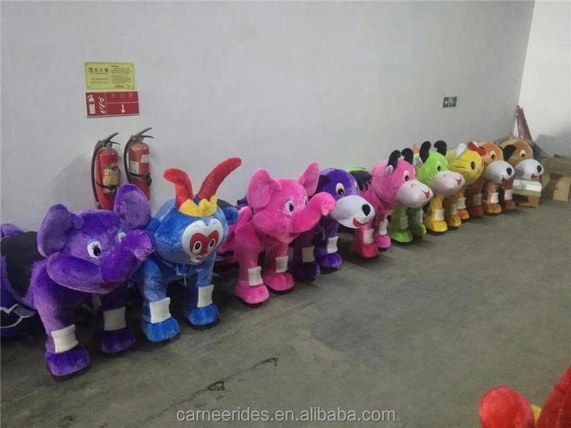 funfair coin children game animal ride for mall price
