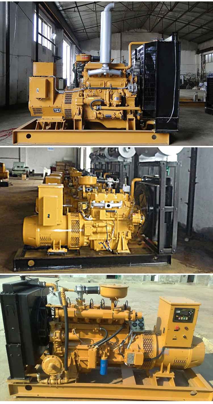 Best price 500kw water cooled natural gas generator