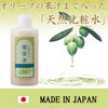 /product-detail/functional-and-high-quality-olive-natural-lotion-for-daily-use-50030615886.html