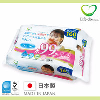 most popular products for infants Baby hand and mouth wipes woth alcohol free fragrance free 80 sheets /pack x 2P