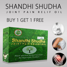Sandhi Suhda oil 50yr old Herbal joint pain relief oil