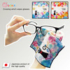 Fashionable and Cute personalized eyeglass cleaning cloth cloth for home use small lot order available