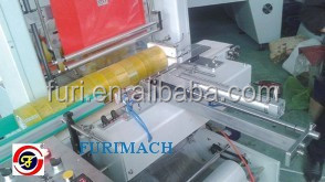 Tube Type Multi-piece Tape Packing Machine With PE Film