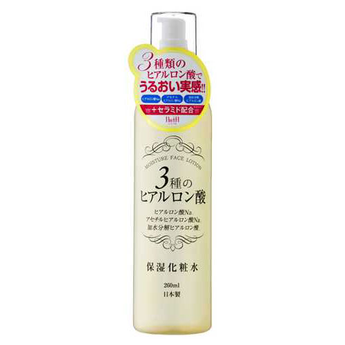 Thrift Three types of hyaluronic acid skincare lotion 260ml