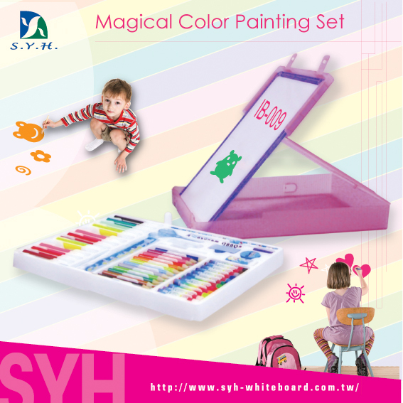 2016 Christmas gifts children learning magical color painting set