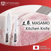 Carbon Steel Cookware Professional Chef's Model MASAMOTO Kitchen Knife