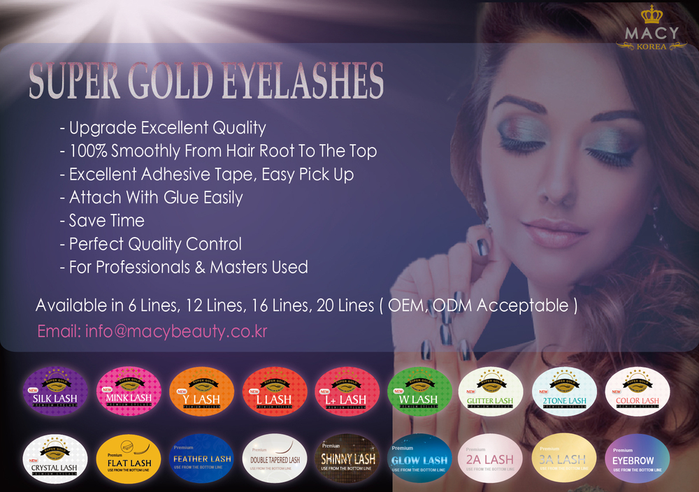coating for hair lash/coating for eyelash extension/coating