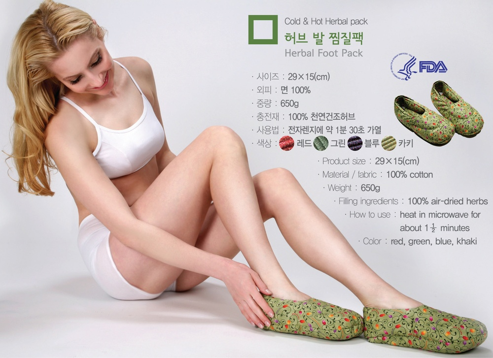 Silstar Herbal Foot Hot & Cold Pack