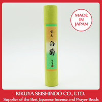Seijudo Incense Sticks, Meiko Shiragiku, Tube, 15 incense sticks, Vietnamese Agarwood, incense sticks in small packs, incense