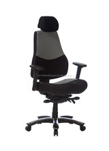 Ranger Heavy Duty Executive Chair