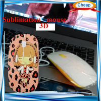 funny computer mouse ,DIY computer mouse for customize gift printing ,with wire types of computer mouse