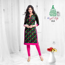 Kajal Style Baby Doll Vol 3 Cotton Kurtis