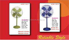 12 volt DC current Pedestal Revolving FAN