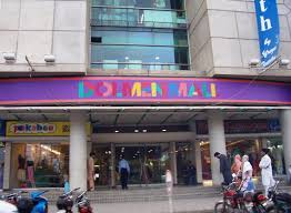 UNIVERSITIES MARKETING SPACE AVAILABLE IN DOLMEN MALL ON LEASE / RENT