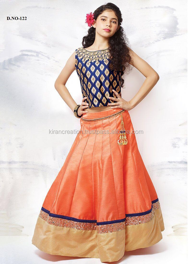 fancy designer Girl Salwar Suits Suits For Kids and teenage