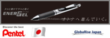 Ball-point pen PENTEL ENERGEL Rollerball pens made in Japan for retailer