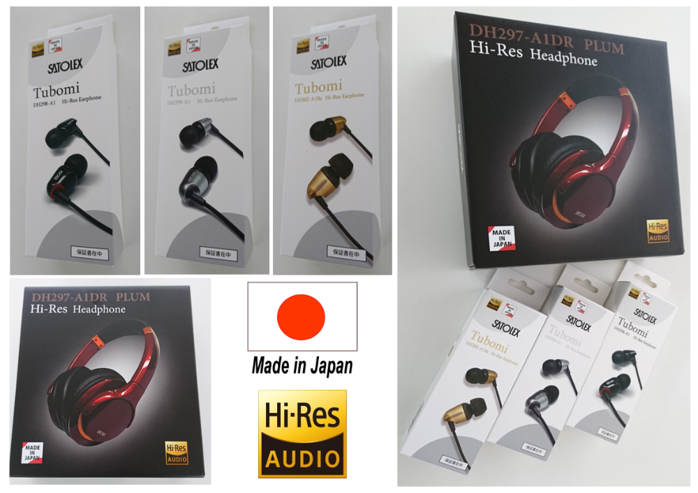 Japanese and High quality SATOLEX JAPAN Hi-Res Earphone at reasonable prices , small lot order available
