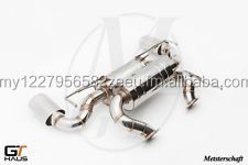 Stainless Steel 2x120x80mm GTS Exhaust for Nissan 370Z