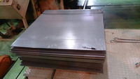 Scrap steel sheet metal made in Japan , 10 materials available